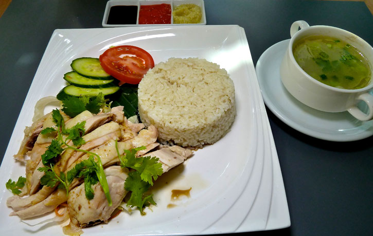 Hainanese Chicken Rice prepared in Selesa Restaurant in Grand Plaza Serviced Apartments, London.